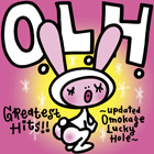 Geatest Hits!! ~updated Omokage Lucky Hole